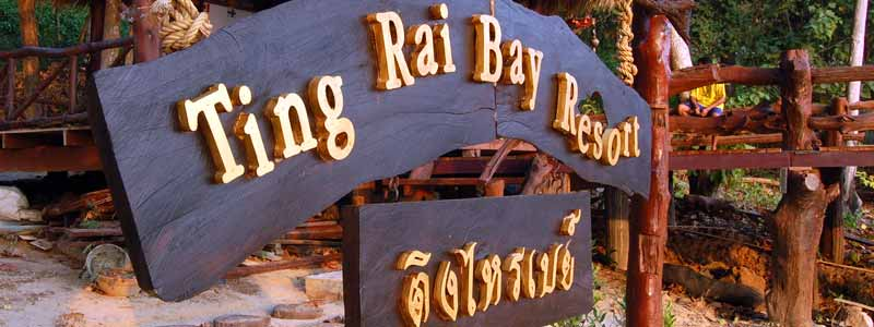tingraibay resort accommodation